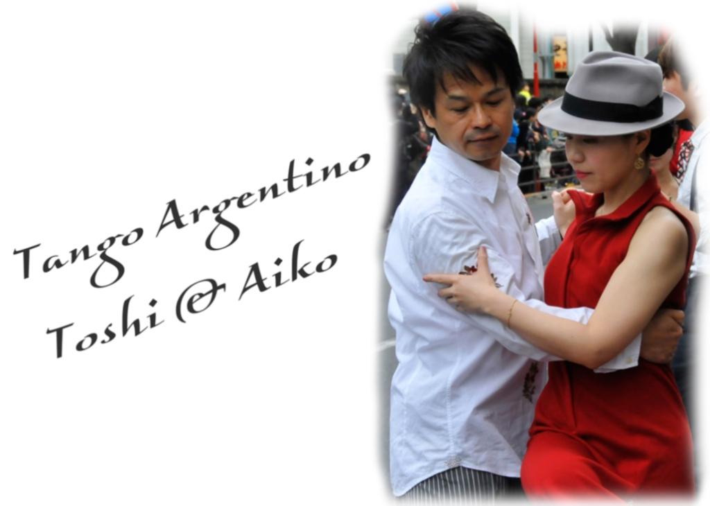 アルゼンチンタンゴダンサーToshi & Aiko/Tango Lesson Milonga